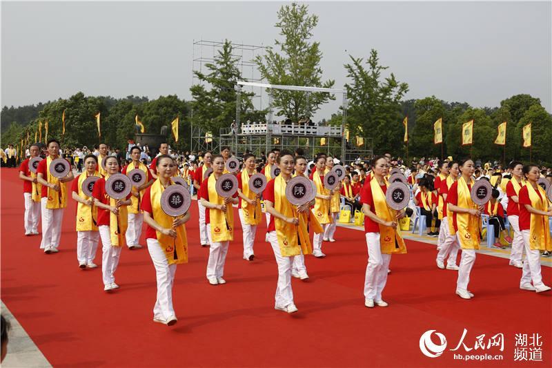 """30多个国家及地区华人华侨和56个民族代表湖北随州""""寻根拜祖""""【11】"""
