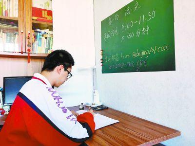 """""""云""""课堂推动教育供给体系快速转型"""