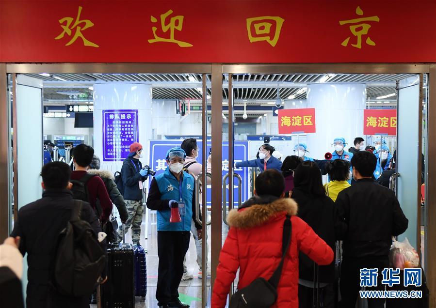(图文互动)(2)北京第一批滞留湖北人员800余人抵京