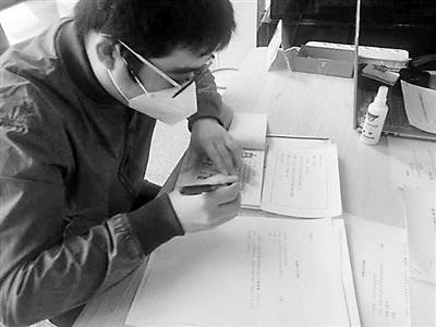北京发放第一批实体书店补贴奖励