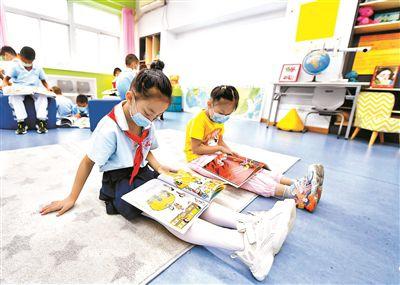 学生暑期托管服务昨天启动 北青报记者在中关村三小探访发现—— 北京学生暑期托管服务 学校定期向家长反馈托管情况